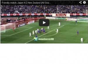 japon-new-zeland-highlights
