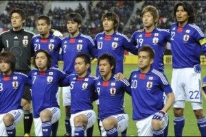 japon- 2014 world cup cup